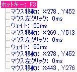 a0314481_22411235.jpg