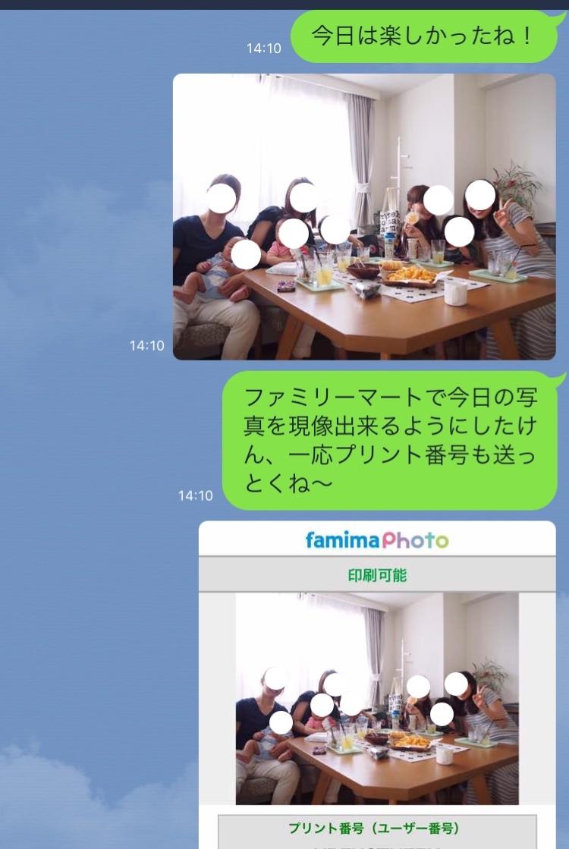 a0151356_18404082.jpg