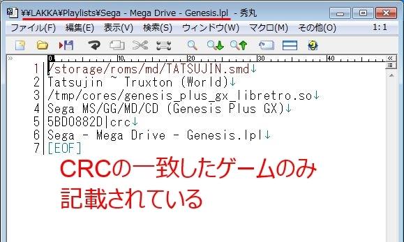 c0323442_15010162.jpg