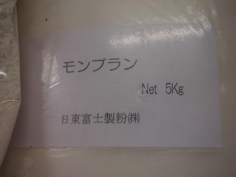 a0300098_19480262.jpg