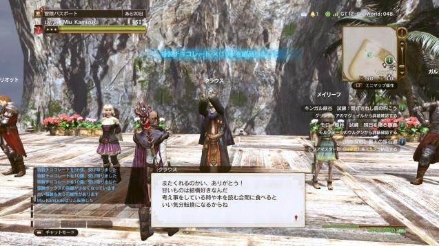 http://pds.exblog.jp/pds/1/201702/17/66/e0366866_21372764.jpg