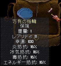 c0325013_08181386.jpg