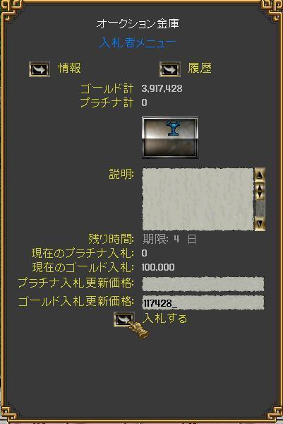 c0325013_06084150.jpg