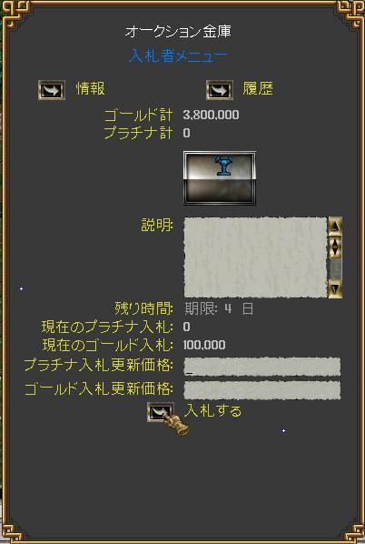 c0325013_06094343.jpg