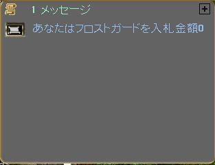 c0325013_06132153.jpg