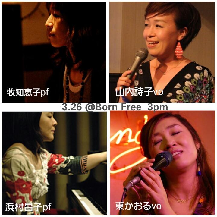 Hamamura (pf), Azuma (vo), Maki (pf), Yamauchi (vo)