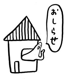 c0183572_18494488.jpg