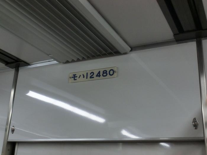 e0039316_1991475.jpg