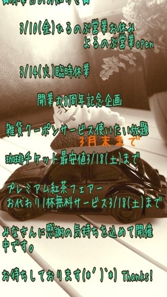 e0169573_14070794.jpg