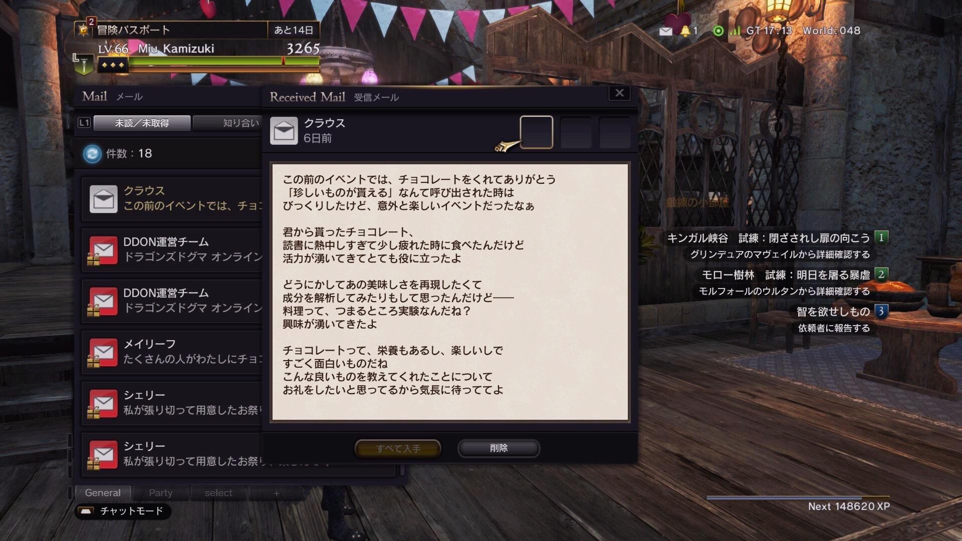 http://pds.exblog.jp/pds/1/201703/10/66/e0366866_13132105.jpg