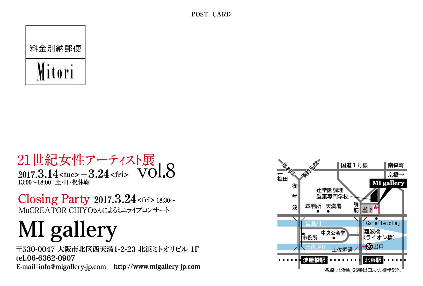 c0100195_11304775.jpg