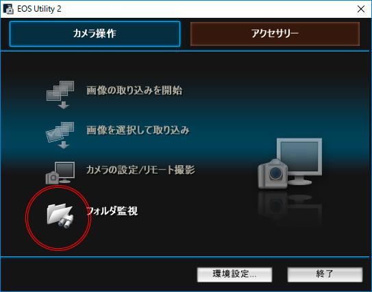 a0032346_21102160.jpg