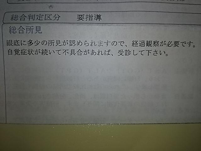 c0204188_15222681.jpg