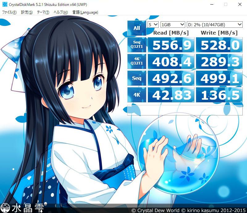 a0082493_15464872.jpg