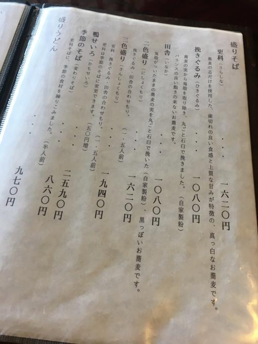 a0326912_11000469.jpg