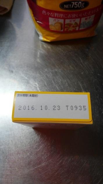 e0347618_16374373.jpg
