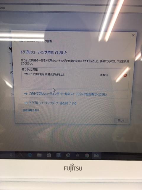 e0250111_16335800.jpg