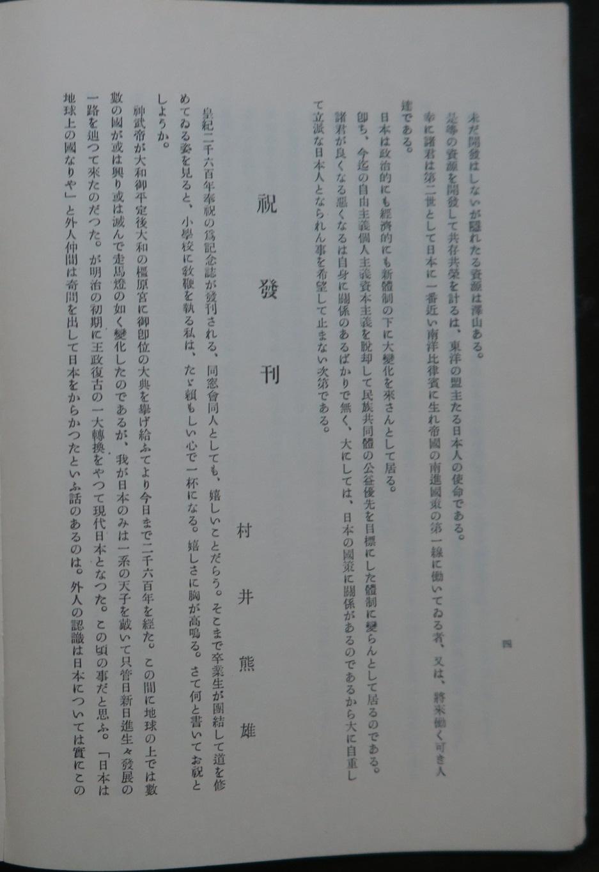 a0109542_19412517.jpg