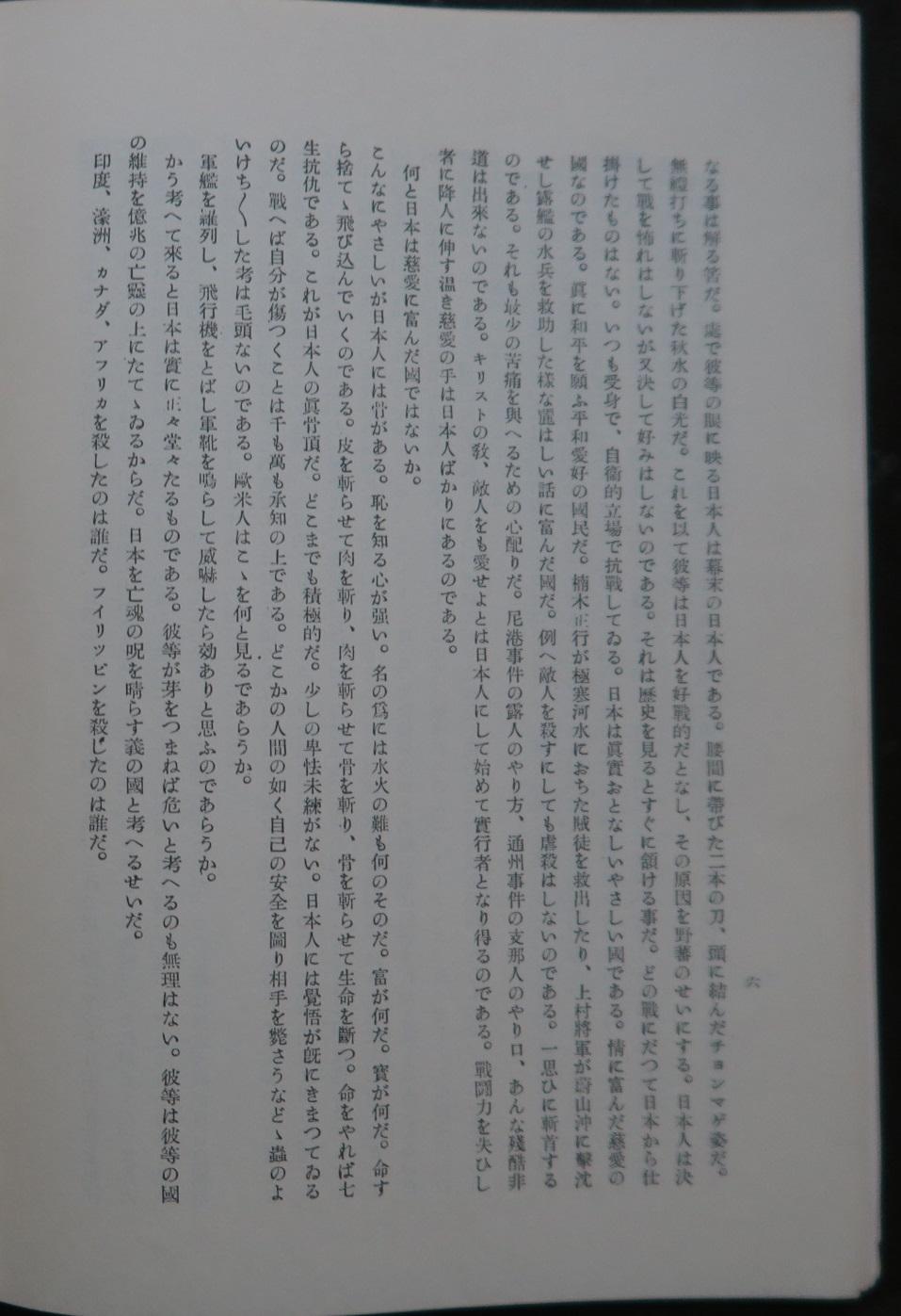 a0109542_19421761.jpg