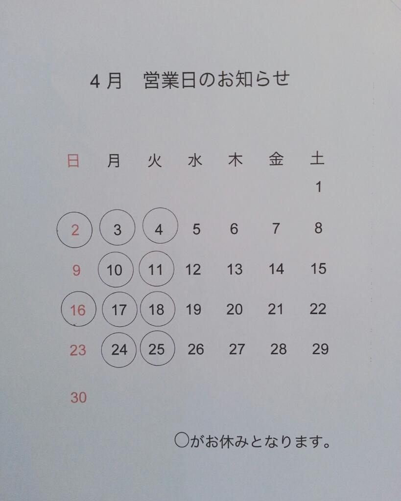 a0121154_18041194.jpg