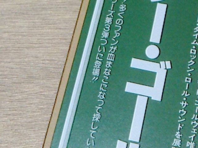 c0104445_19393699.jpg