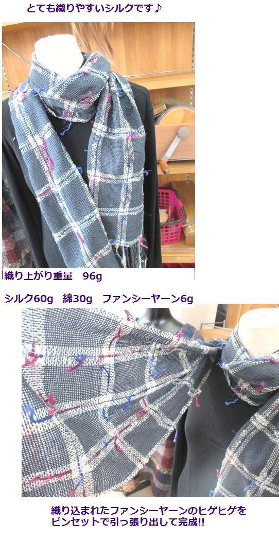c0221884_17511447.jpg