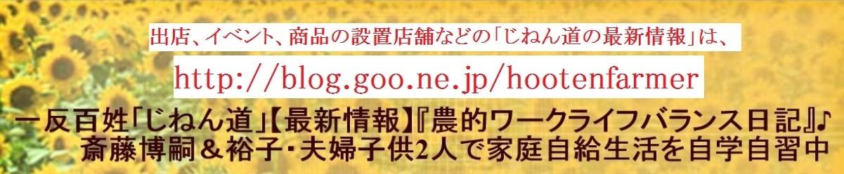 c0113566_09135326.jpg
