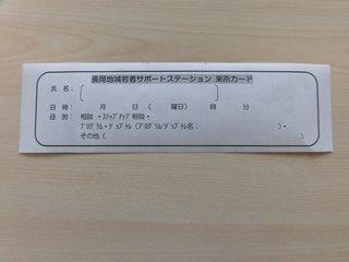 c0204368_15032993.jpg