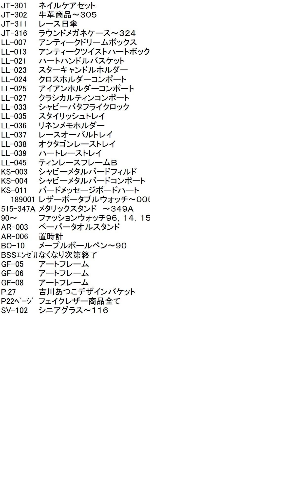 c0273217_10352950.jpg