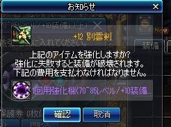 e0052353_1163086.jpg