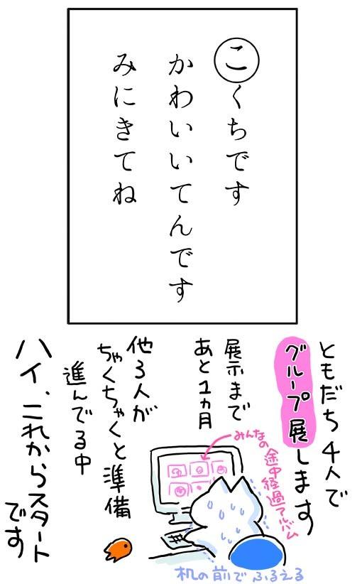 c0182243_06422539.jpg