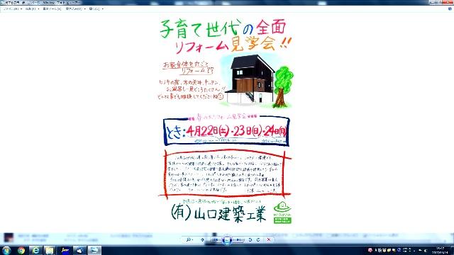 a0128408_161082.jpg