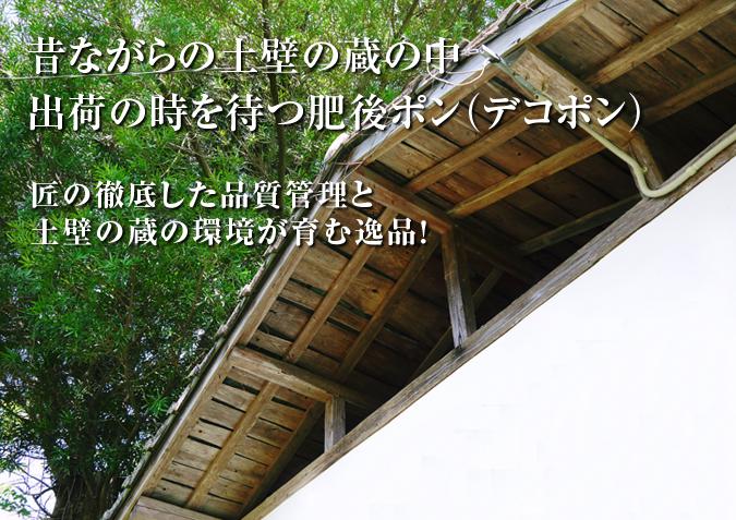 a0254656_19502681.jpg