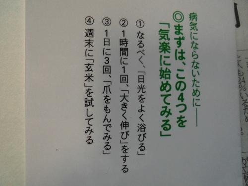 c0108198_169833.jpg