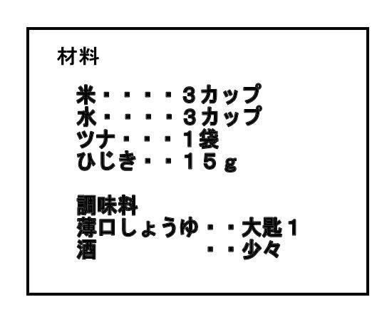 c0210389_17104540.jpg