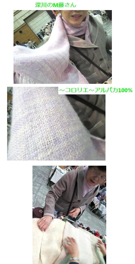 c0221884_09582304.jpg