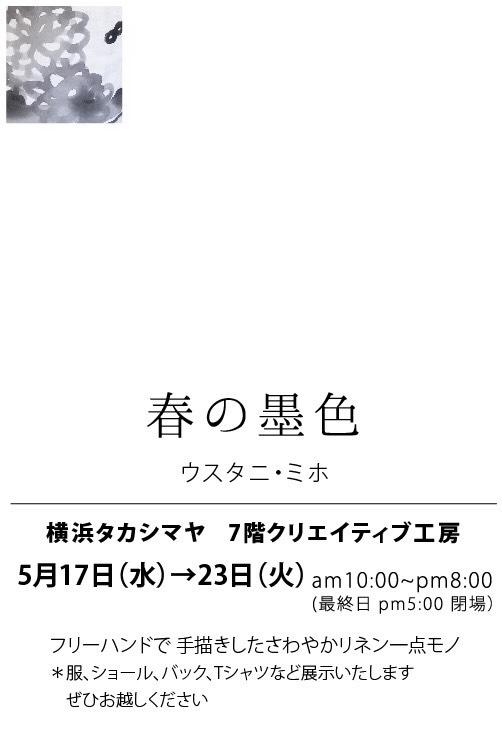 e0221844_15071865.jpg