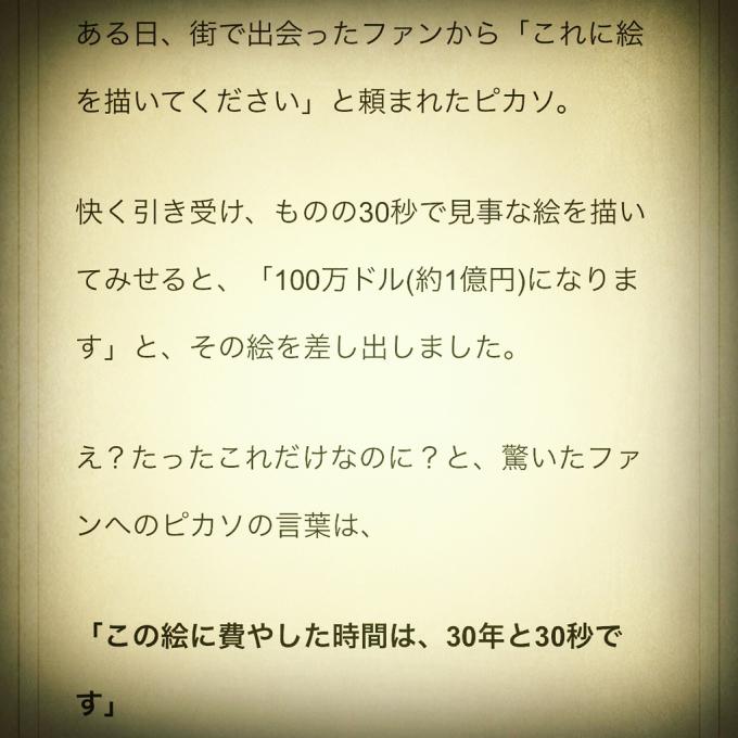 c0361938_12104148.jpg