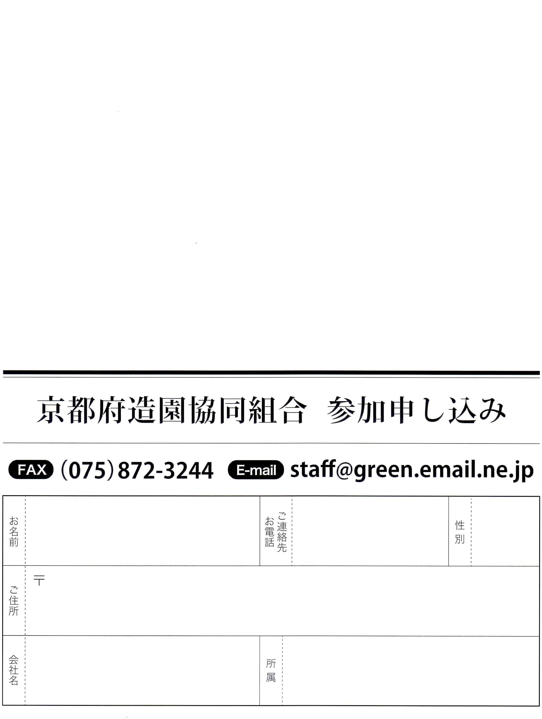 e0126548_1014761.jpg