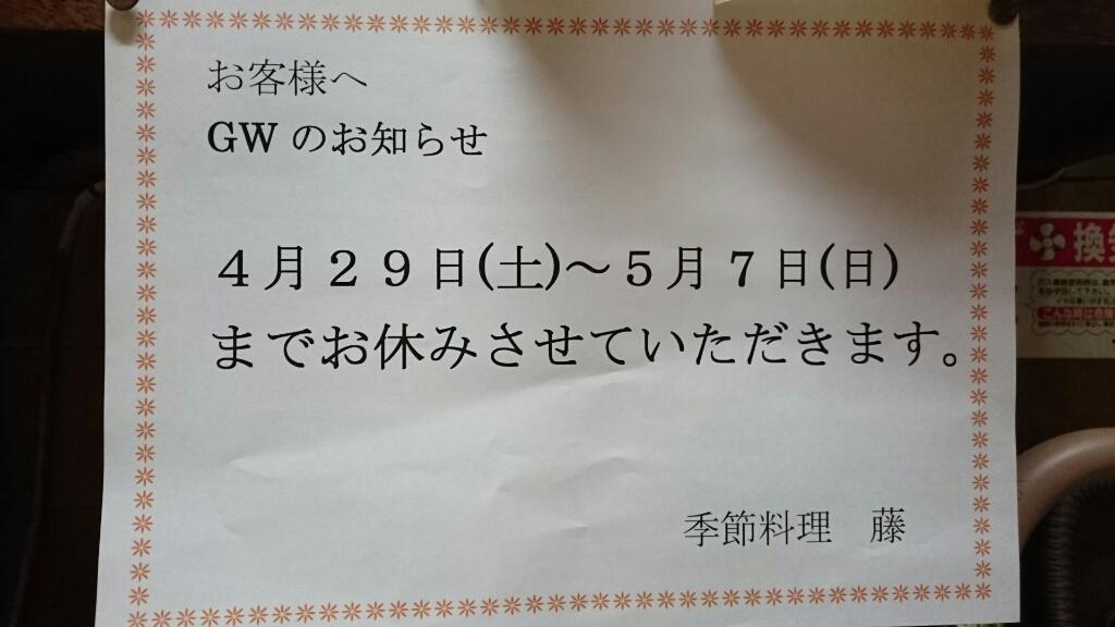 e0216159_17452730.jpg
