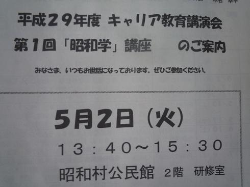 c0189218_18223015.jpg