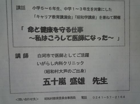 c0189218_18224077.jpg