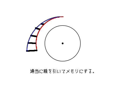 e0285303_17531434.jpg