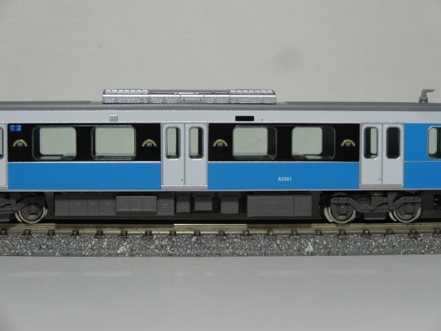 a0359818_19422830.jpg