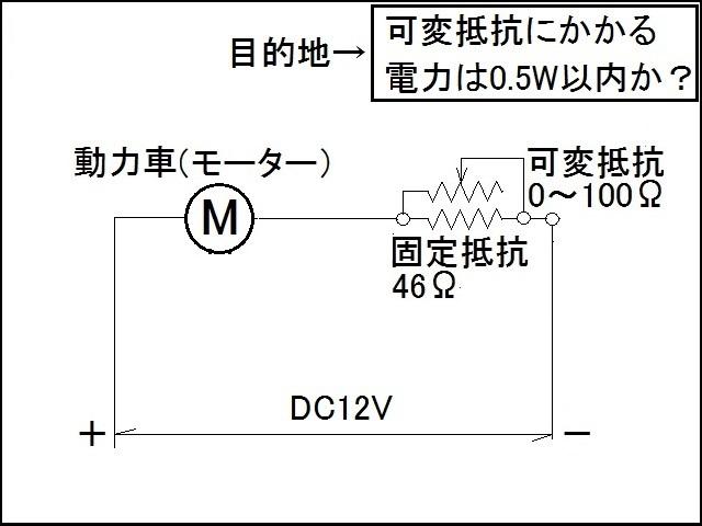 c0207199_11134169.jpg
