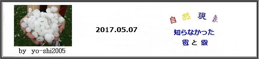 e0033229_1923363.jpg