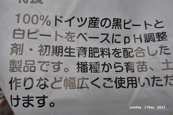 e0365941_16021608.jpg