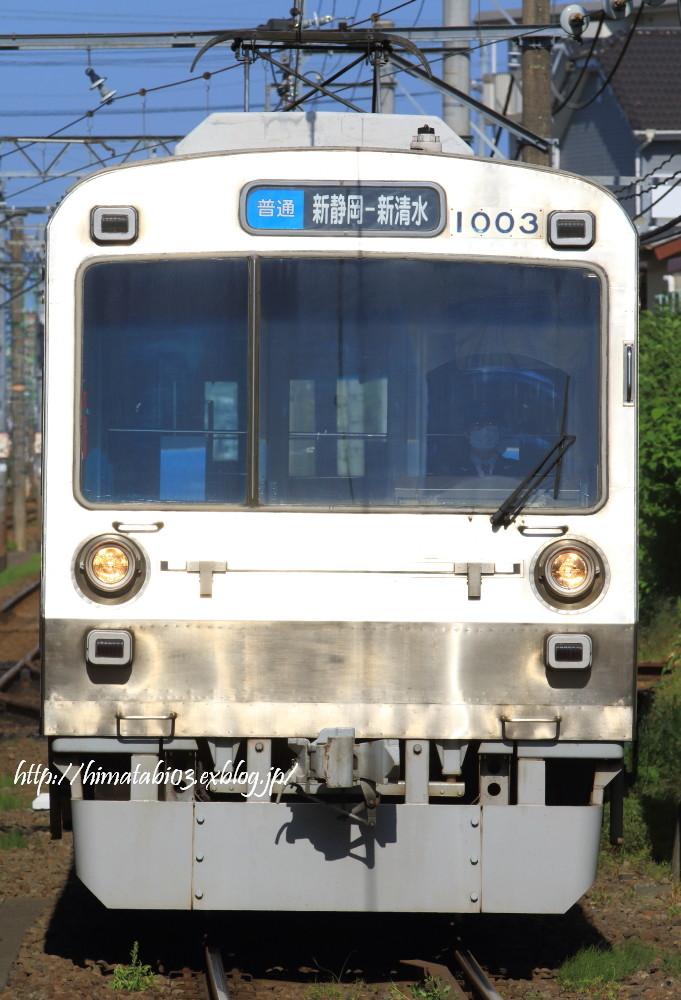 c0299025_1914949.jpg