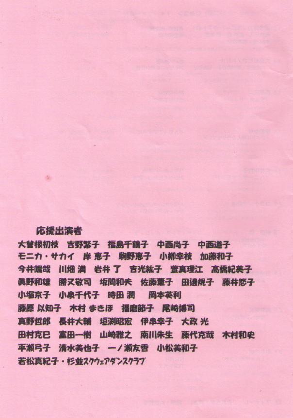 c0365829_01264702.jpg