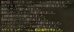 c0012810_14564840.jpg